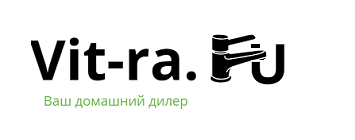 Российский дилер турецкой сантехники Vitra